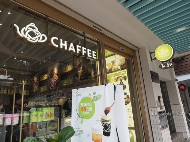 Chaffee002