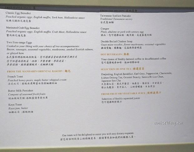 台北文華東方酒店_049