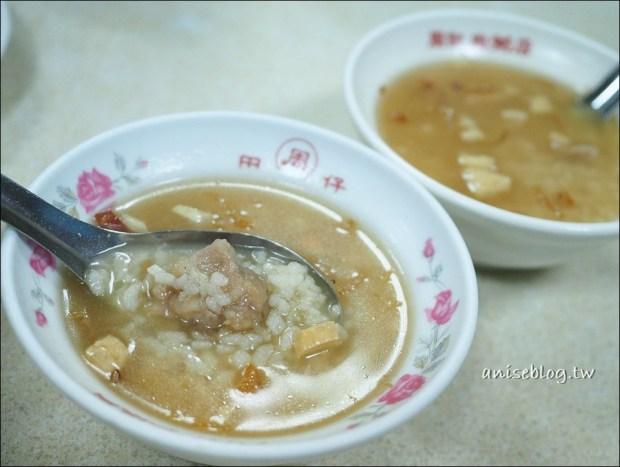 捷運龍山寺站.周記肉粥店,紅燒肉是招牌,夏日的筍子好甜啊啊啊!