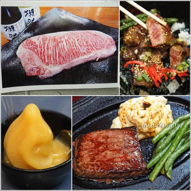 日本岡山中央市場
