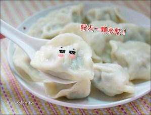 今日熱門文章:荊記水餃,水餃皮好厲害啊!