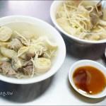 即時熱門文章:嘉義東市場 | 王家牛雜湯、筒仔米糕、楊桃汁汽水