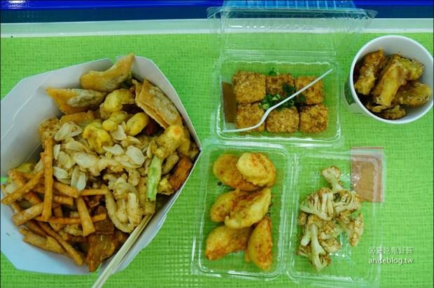 嘉義鹽酥雞 | 基隆廟口鹽酥雞、韓式千層脆片