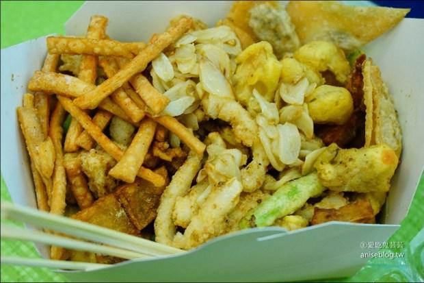 嘉義基隆廟口鹹酥雞