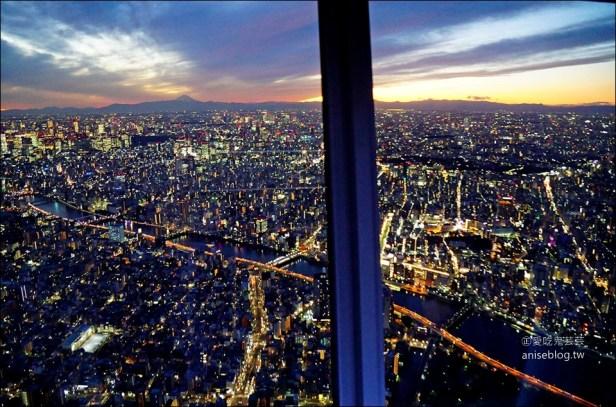 東京晴空塔   SKYTREE 【350M+450M】展望台 ,富士山、東京鐵塔、夕陽、夜景一次搞定