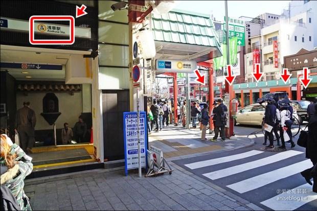 淺草人力車