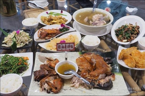 竹香園甕缸雞
