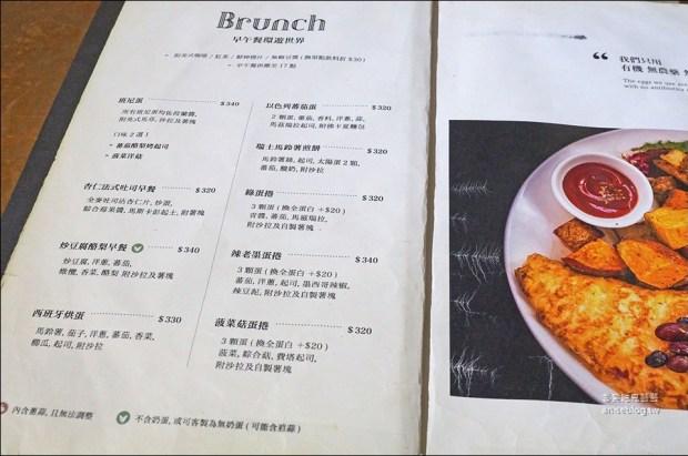 台北蔬食 Urbn Culture ,捷運六張犁站美味無肉料理 文末菜單 愛吃鬼芸芸