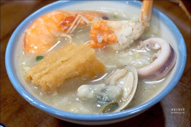 花蓮熱炒 | 愛上這味懷舊餐廳,必點現撈螃蟹海鮮粥 No.1