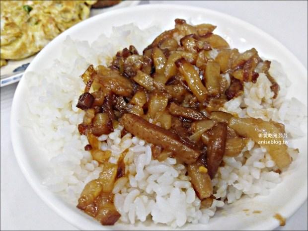 古早味小吃店,美味麵食、炒飯還有小菜,三重台北橋站美食(姊姊食記) @愛吃鬼芸芸