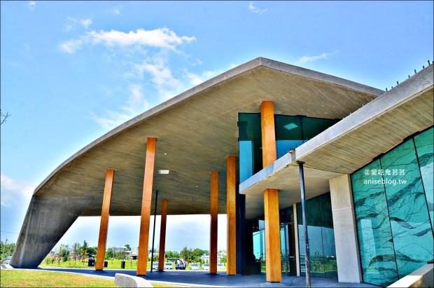 壯圍沙丘旅遊服務園區,宜蘭新室內景點,無限想像的異度空間(姊姊遊記) @愛吃鬼芸芸