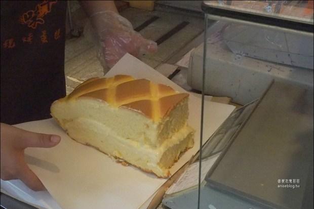 彰化伴手禮推薦   玉瓏坊、玉華珍、蓁古早味現烤蛋糕