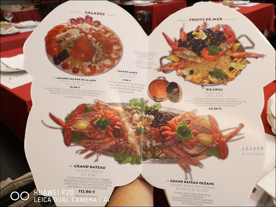 巴黎海鮮 | Pedra Alta 超人氣CP值超高浮誇海鮮盤 (文末有菜單) | 愛吃鬼蕓蕓