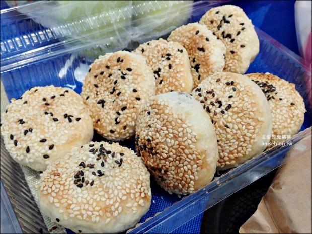 阿國碳烤燒餅,炭烤三角餅、甜鹹酥餅,基隆火車站美食(姊姊食記)