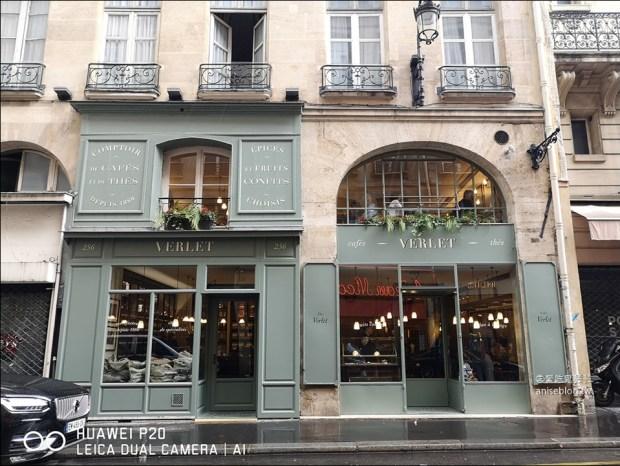 巴黎最好喝咖啡 Café Verlet