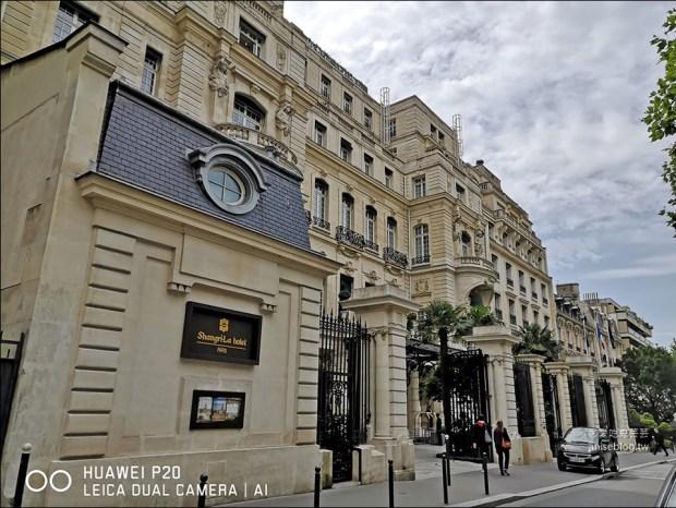 巴黎香宮米其林一星