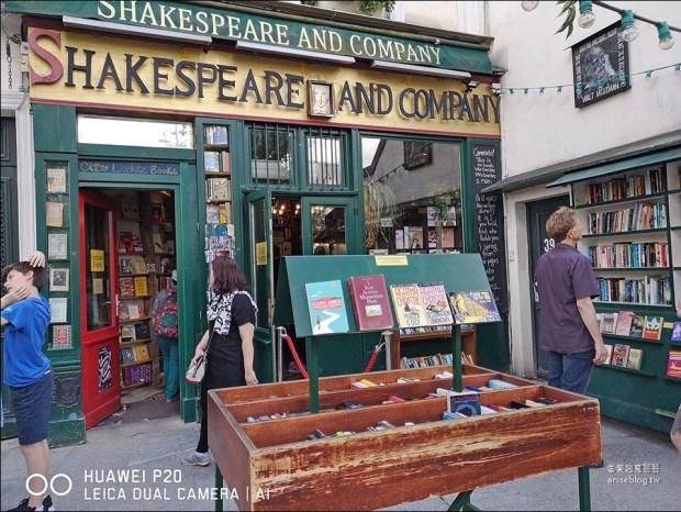 巴黎 | 莎士比亞書店、聖米歇爾噴泉