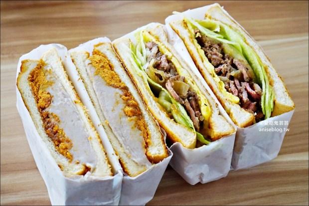 滿樂鐵板吐司,芋泥肉鬆、鹹豬肉吐司,早午餐、丼飯(姊姊食記) @愛吃鬼芸芸