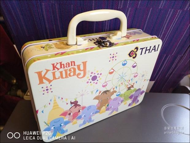 搭泰航點兒童餐還送鐵盒零食,好可愛!(曼谷出發限定) @愛吃鬼芸芸