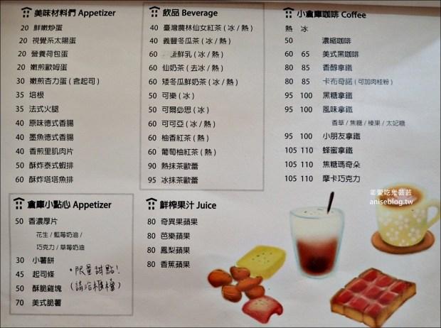 小倉庫早午餐PUCHILOFT,平價美味的板橋早午餐,捷運新埔站美食(姊姊食記)
