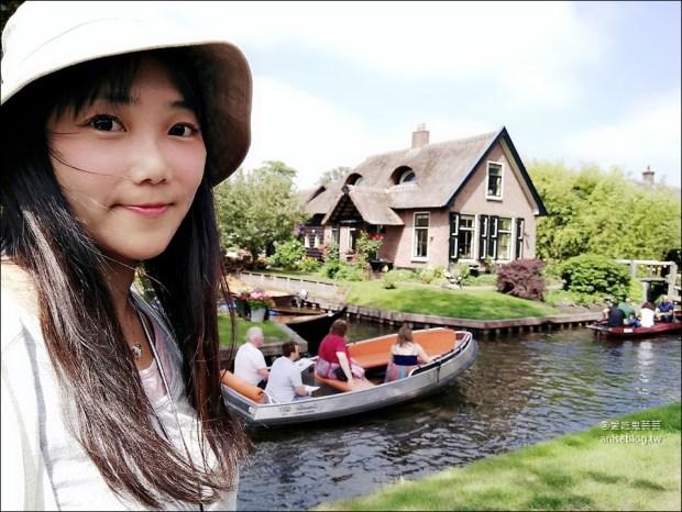 荷蘭羊角村 |  寧靜漂亮的小村莊,荷蘭必訪美景! @愛吃鬼芸芸
