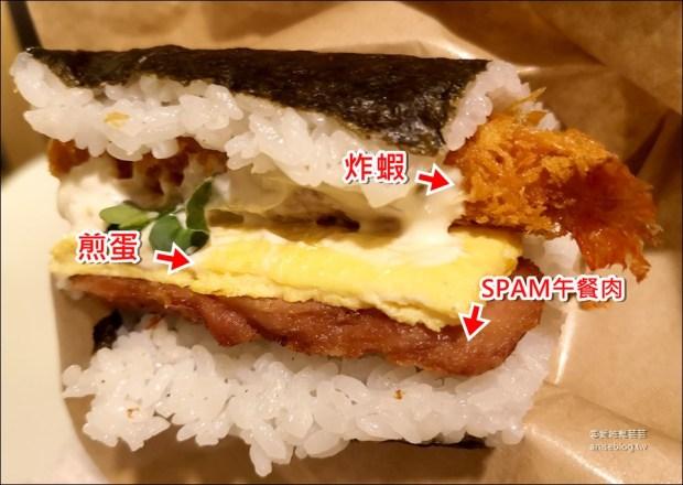 沖繩美食 | 超人氣豬肉蛋飯糰 那霸機場店(國內線),免排隊!