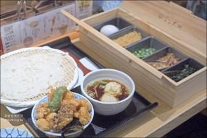 網站近期文章:稻庭烏龍麵+迷你天丼,兩種享受一次滿足@金子半之助新光三越A8