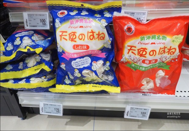 沖繩超市 | 瑠貿 RYUBO FOOD MARKET 生鮮食品超多,伴手禮超好買!記得索取5%優惠