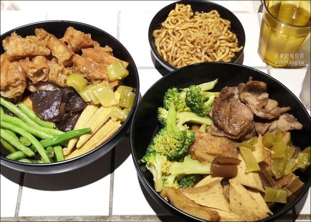 台北東區美食 |  滷滷味LULUWAY,安東街冷氣開放、乾淨舒適的滷味小店 @愛吃鬼芸芸