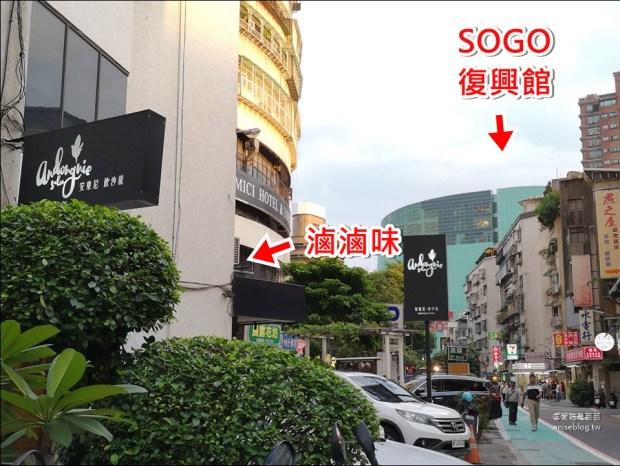 台北東區美食    滷滷味LULUWAY,安東街冷氣開放、乾淨舒適的滷味小店