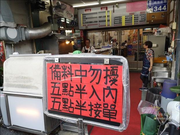 N訪嘉義阿進土產牛肉湯,台南人都說讚的溫體牛肉湯