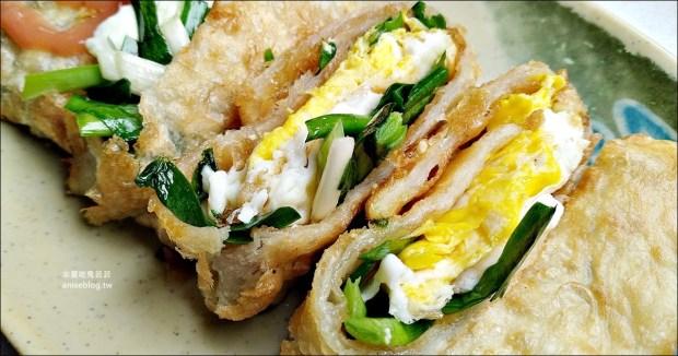 津津豆漿早點,韭菜蛋餅/炸蛋餅,大同區早餐美食(姊姊食記) @愛吃鬼芸芸