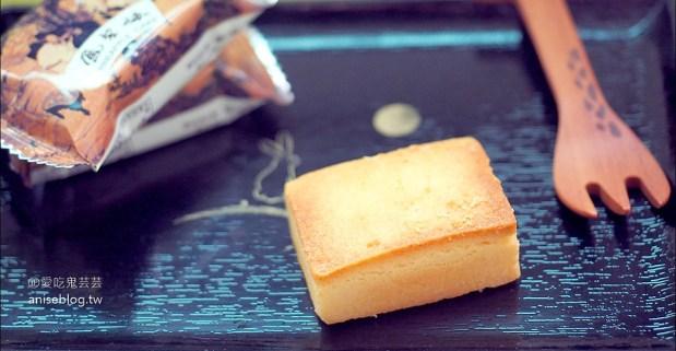 台中名產 | 俊美鳳梨酥,懷舊的好味道 (素食可) @愛吃鬼芸芸