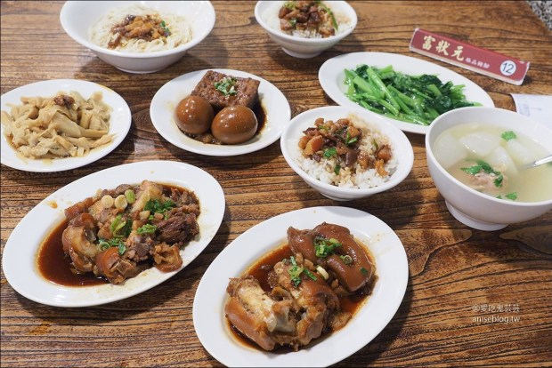 台中小吃   富狀元豬腳極品餐廳,簡直像到了台北的富霸王