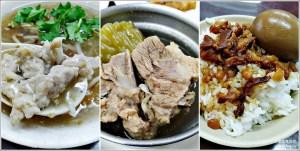今日熱門文章:天佑傳統美食,魯肉飯、涼麵、赤肉羹,中永和在地推薦平價小吃(姊姊食記)