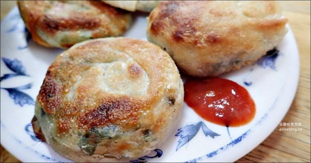 基隆陳家蔥油餅、餛飩湯,基隆在地推薦早點美食(姊姊食記) @愛吃鬼芸芸