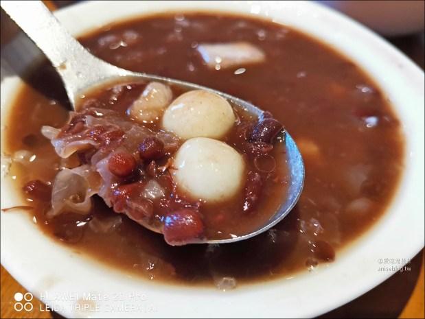 雙連圓仔湯,冬至、元宵來碗熱呼呼的湯圓 @愛吃鬼芸芸