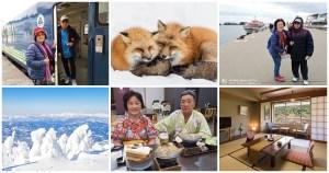 今日熱門文章:日本東北孝親之旅 | 泡湯、美食、鐵道、遊船冬季小旅行 @易遊網