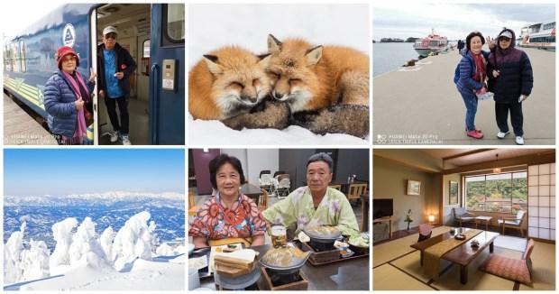 日本東北孝親之旅 | 泡湯、美食、鐵道、遊船冬季小旅行 @易遊網 @愛吃鬼芸芸