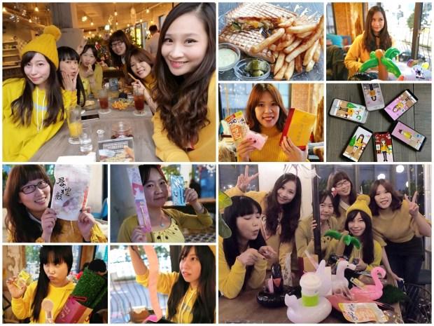2018年年末交換禮物趴 @ Toasteria Cafe永康店