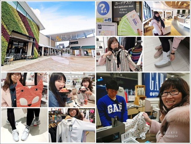 三井MITSUI OUTLET PARK木更津攻略 | 交通、優惠、店鋪、購物指南 @愛吃鬼芸芸