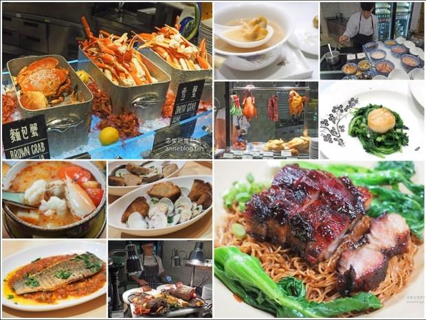 新濠影滙美食篇 | 米其林星級餐廳「玥龍軒」、義大利餐廳「Rossi Trattoria意滙」、「星滙餐廳」自助餐、亞洲料理「東南薈」