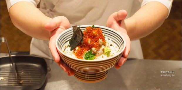 日本橋海鮮丼,炙燒海鮮丼「焱」新上市,鯛魚湯最銷魂 @信義區美食