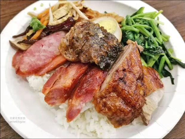 正記美食南京板鴨,烤鴨腿、牛肉滷味,永康商圈美味便當,捷運東門站美食(姊姊食記)