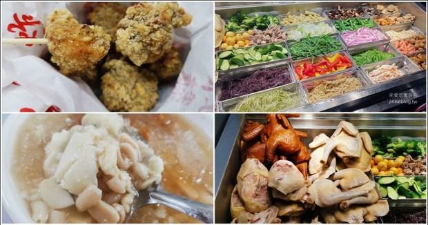 板橋裕民夜市 | 炸雞世家、一毛不拔鹹水雞 + 陽明街粉條冰