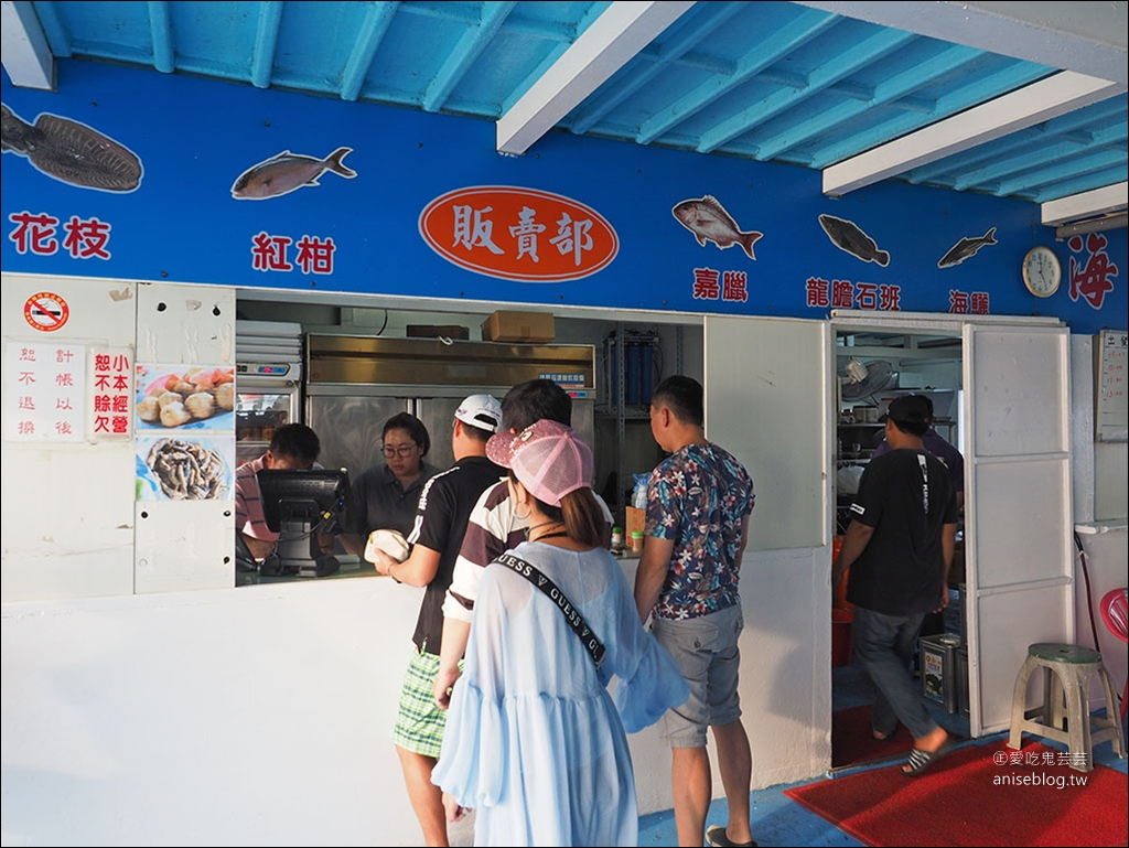 海洋牧場生蚵吃到飽+超豐盛海鮮粥+釣魚體驗+卡拉OK。只要$350 ( 文末釣小管 ) | 愛吃鬼蕓蕓