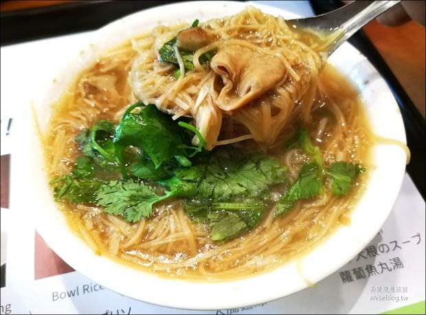 王記府城肉粽,魚丸蘿蔔湯不得了的好喝