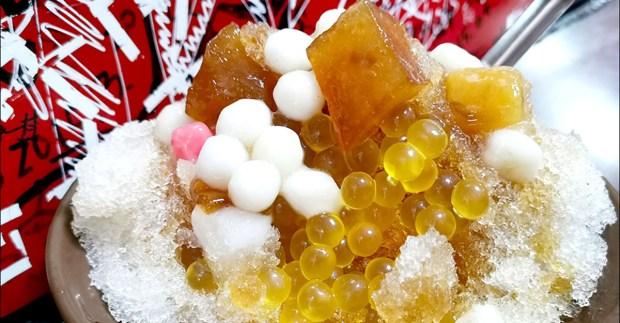 建中黑砂糖刨冰,近80年黑糖剉冰老店 @愛吃鬼芸芸