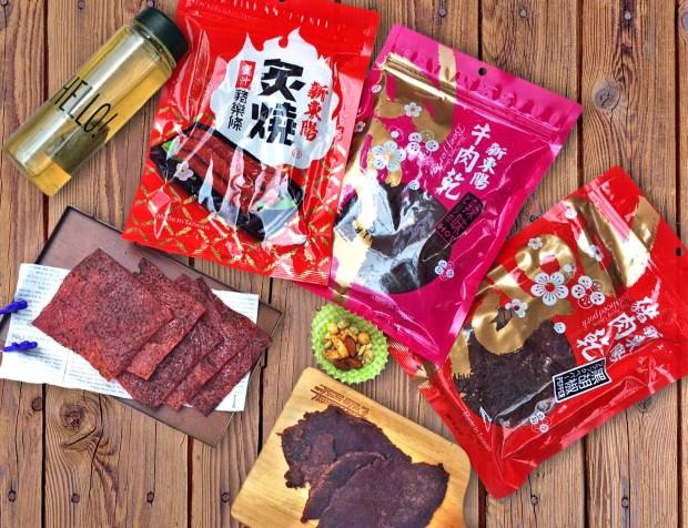 新東陽肉乾,最愛黑胡椒豬肉乾、辣味牛肉乾、炙燒蜜汁豬樂條 (文末好禮) @愛吃鬼芸芸