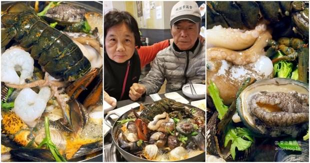 首爾八八海鮮鍋,活跳跳的龍蝦、鮑魚、章魚等滿滿一鍋@波拉梅站 @愛吃鬼芸芸